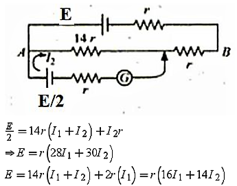 Consider the potentiometer circuit arranged as in figure