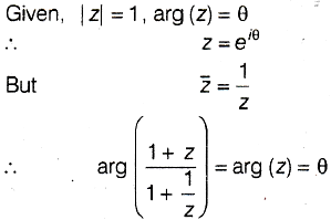 If z is a complex number of unit modulus and argument θ